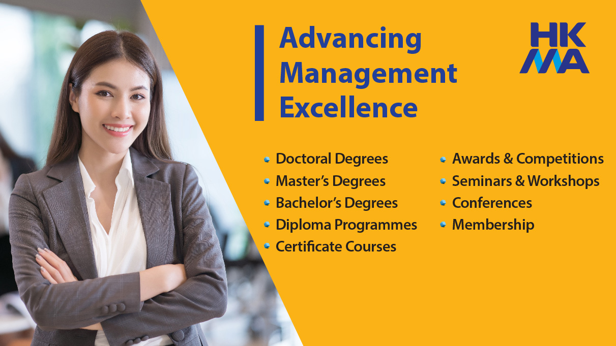 Advancing Management Excellence